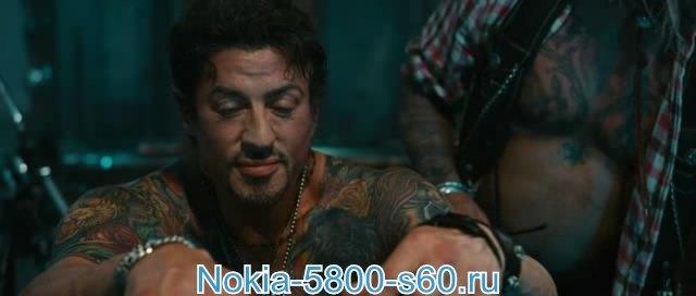 Неудержимые / The Expendables - cкачать фильмы для Nokia 5800, Нокиа 5230, Nokia 5530, N97, X6, C6