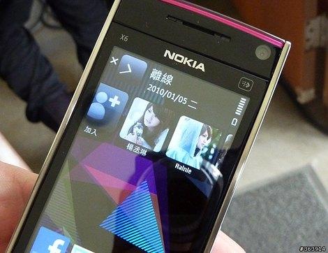 фото Nokia X6 16 Gb белого цвета, розового цвета Нокиа Х6 16 Гб (Pink on White)