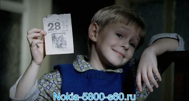 Похороните Меня За Плинтусом скачать фильмы для Nokia 5800 , Нокиа 5530, 5230, X6, C6