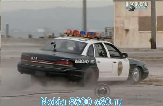 Zip Для Nokia 5800