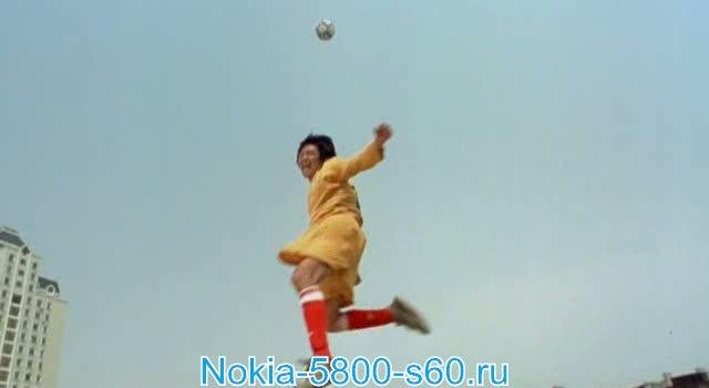 Скачать убойный футбол siu lam juk kau 705 mb