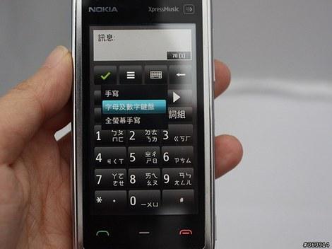 фото Нокиа 5530 Nokia photo foto камера экран