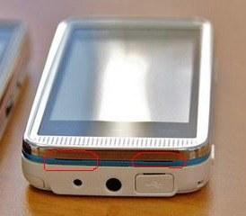 стереодинамики Nokia 5530 Нокиа