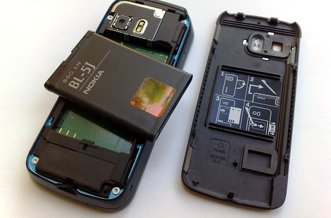 Оригинальный аккумулятор для Nokia 5800 (BL-5J original)