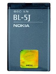 Купить аккумулятор для Nokia 5800 (BL-5J original)