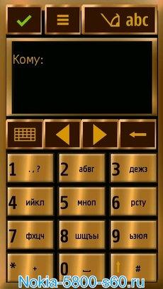 Тема Black Gold для 5800 скачать