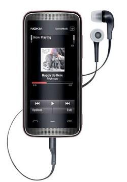 цена Nokia 5530 Xpressmusic