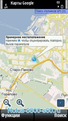 Google Maps Nokia 5530 Нокиа карты GPS