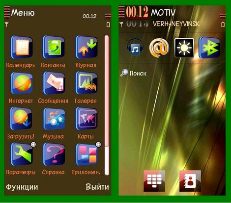 Тема Luster для Nokia 5800, N97, 5530 скачать