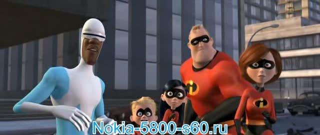 Скачать  фильмы для Nokia 5800, 5530, N97, 5230: Суперсемейка / The Incredibles