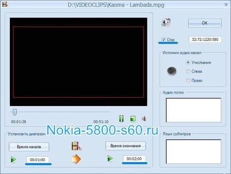 PLAYER MEDIA TÉLÉCHARGER NOKIA N97 VLC