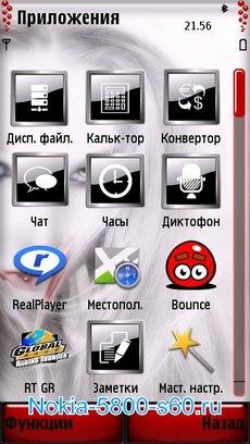 Темы для Nokia C5-03