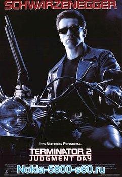 Терминатор 2: Судный День / Terminator 2: Judgment Day