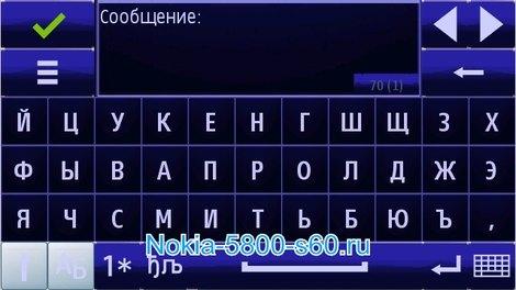 Тема Blue System для 5800, 5230, 5530, N97 mini, X6