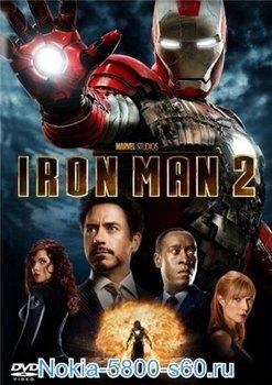 Железный Человек 2 / Iron Man 2