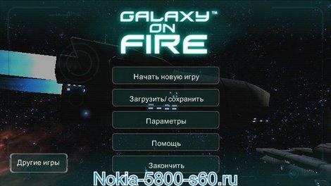 galaxy_on_fire_nokia_n8_c7_c6-01_e7_1
