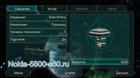 Galaxy on Fire - игры для Nokia E7