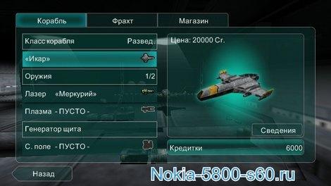 Galaxy on Fire -  игры для Nokia C7