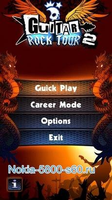 Игра Guitar Rock Tour 2 HD для Nokia N8, C7, C6-01, E7