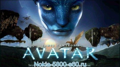 Игра James Cameron`s Avatar HD (Аватар  Джеймса Камерона) для Nokia N8, C6-01, C7, E7