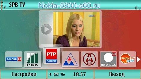 Программа SPB TV для Nokia 5800 скачать