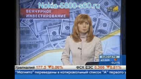 Программа SPB TV для Nokia 5530 скачать
