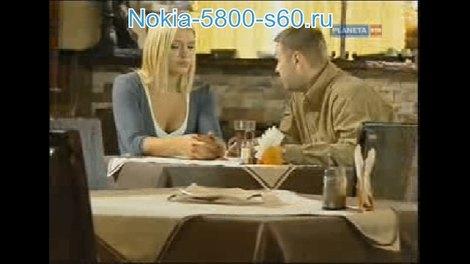 Программа SPB TV для Nokia 5230 скачать