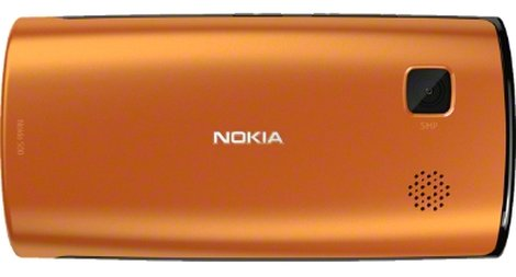 Nokia 500 желтый (оранжевый)
